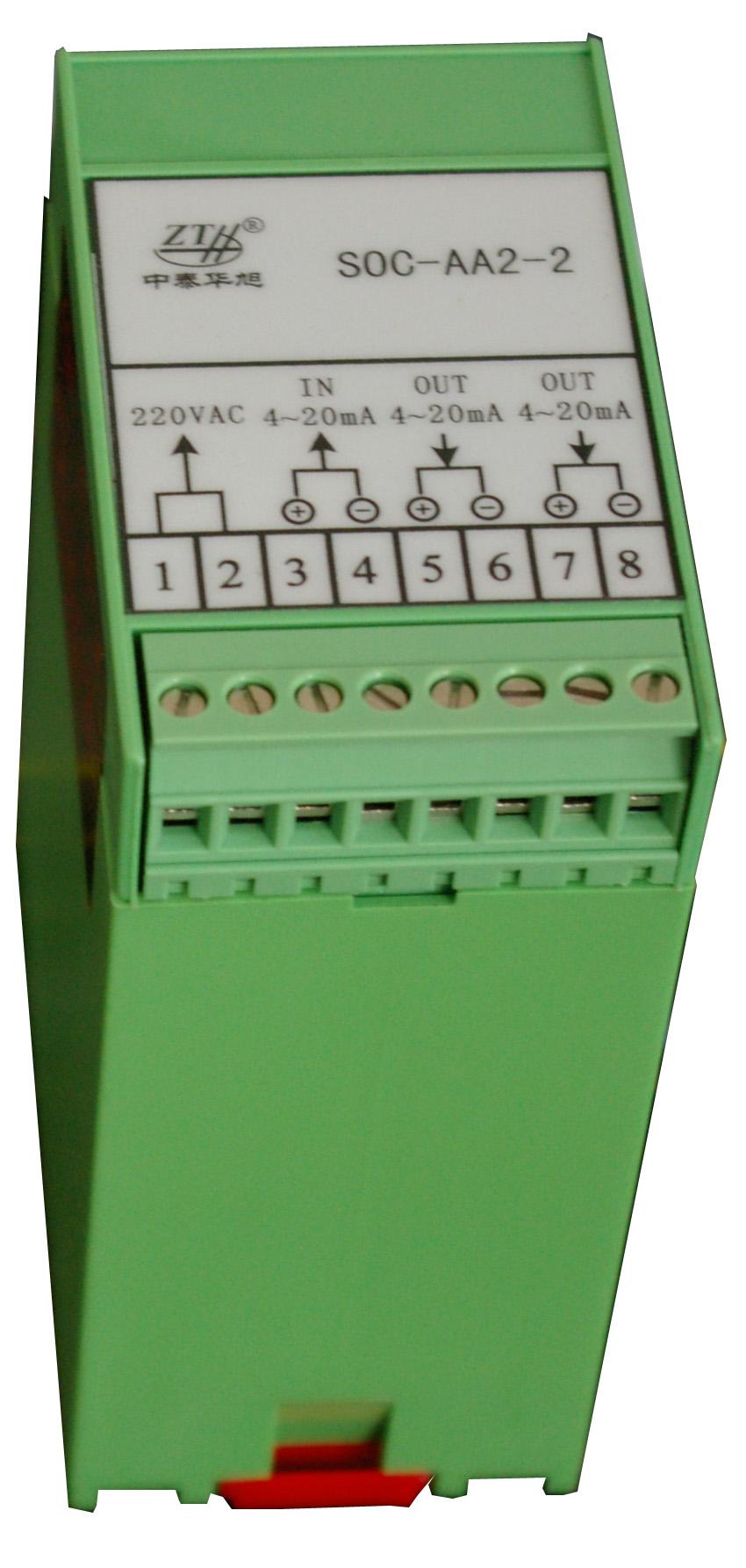 电流信号分配器-商机资讯-北京中泰华旭科贸有限公司