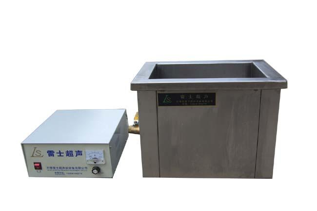 雷士超声波单槽式清洗机