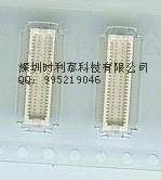 DF12E(3.0)-50DP-0.5(81)