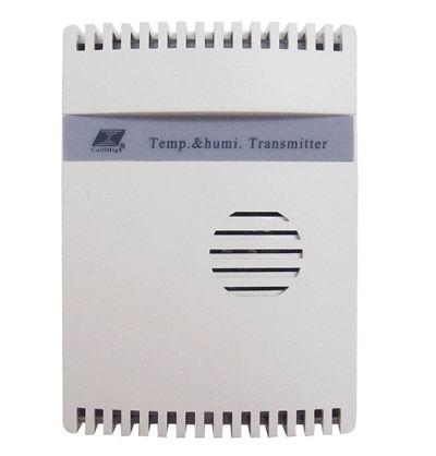 Collihigh【昆仑海岸】温湿度传感器、温湿度变送器JWSL-1精巧壁挂型