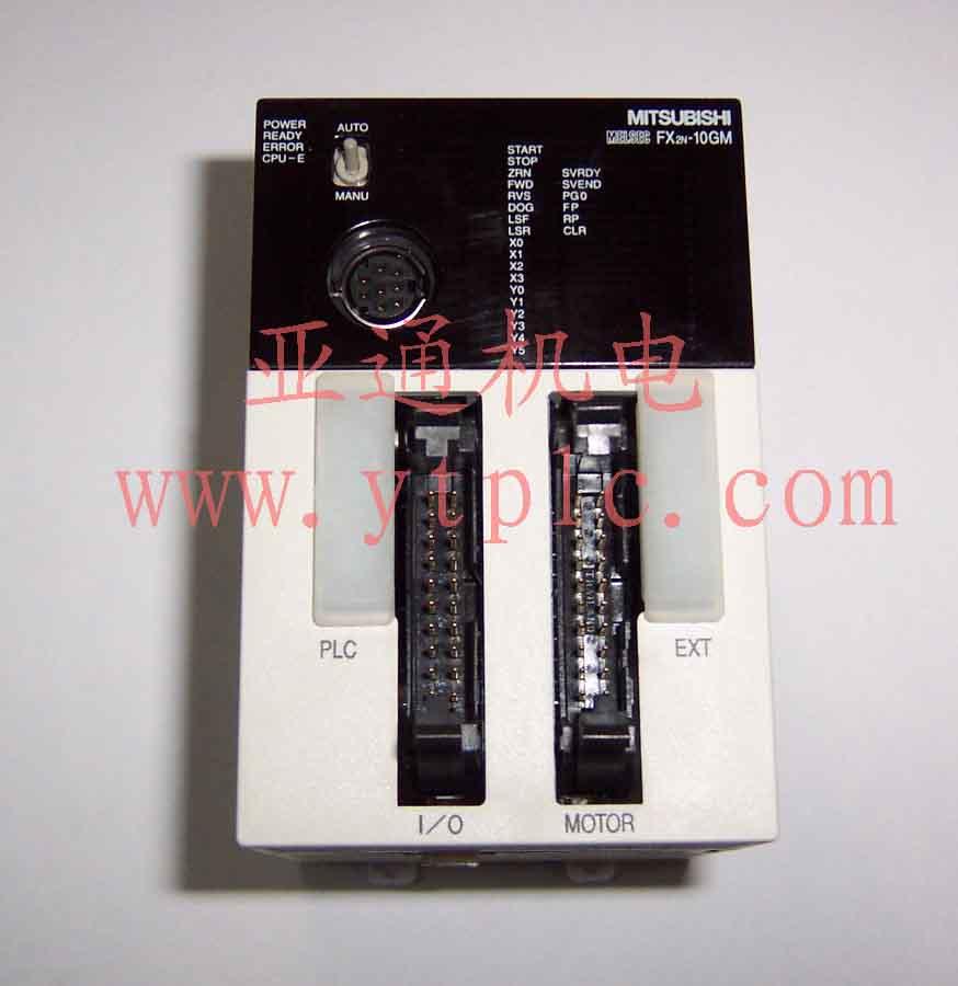 三菱plc模块fx2n-10gm