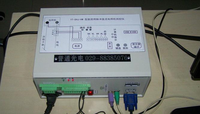誉通氩弧焊高速脉冲直流电焊机测控仪