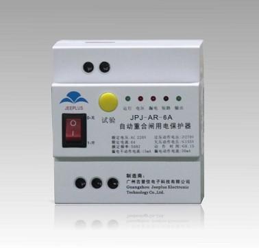 短路,过流,过压,漏电故障自动恢复电源保护器-无人值守