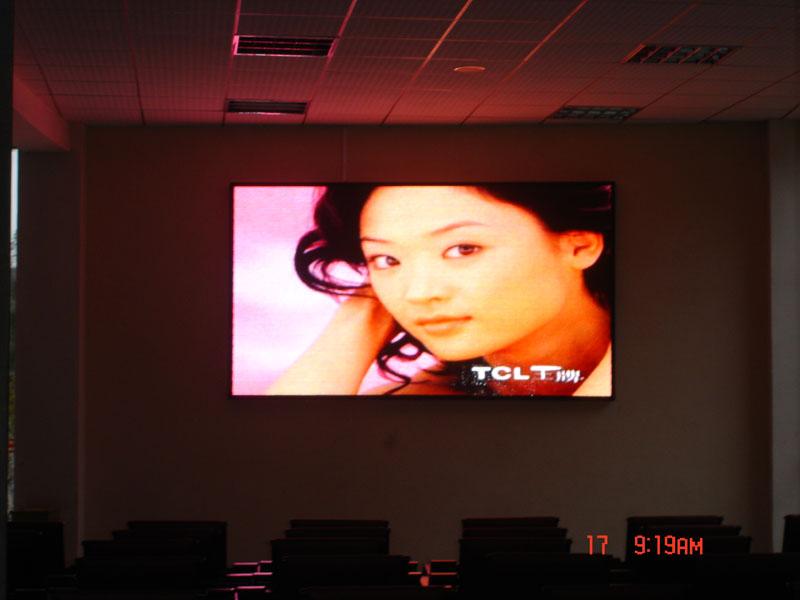 重庆LED电子显示屏中色科技13002384560彭