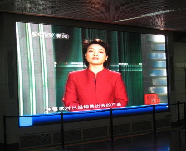 重庆电子显示屏厂家13002384560中色科技