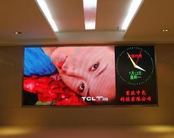 重庆LED电子屏13002384560