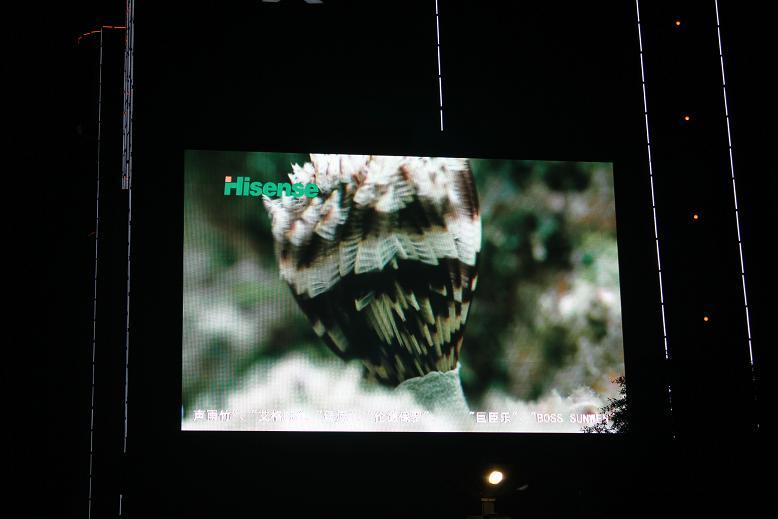 重庆LED显示屏13002384560中色科技专业生产