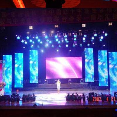 重庆LED电子显示屏幕中色科技专业生产