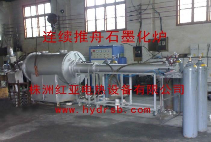 超高温碳管炉