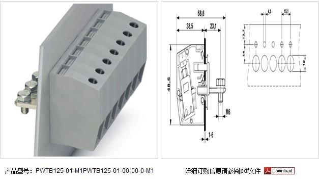 电源接线电路板