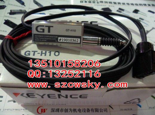 日本基恩士keyence光纤传感器
