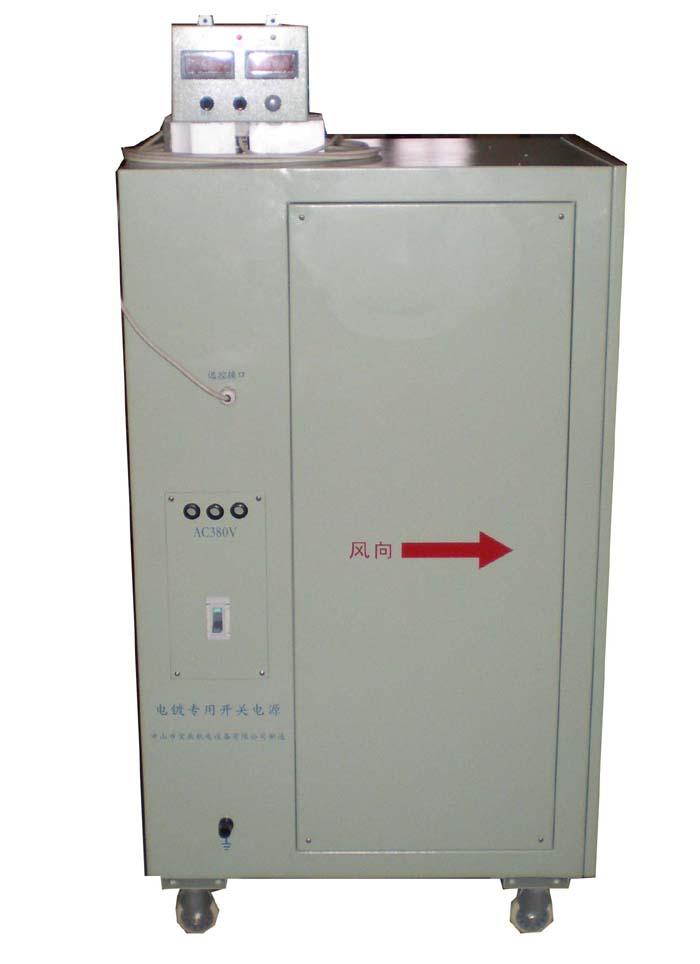 供应广东阳极氧化设备