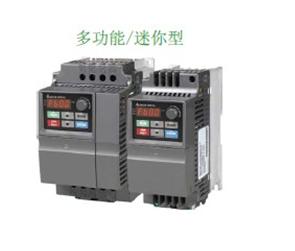 VFD-EL多功能迷你型变频器