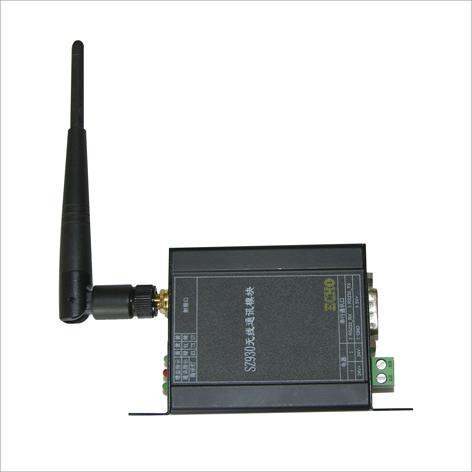 安控SZ930无线通信模块