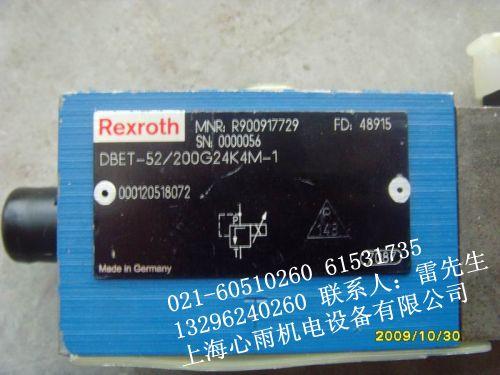 DBET-5X/200G24K4M-1
