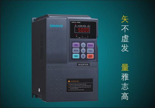 eh800a系列开环矢量控制变频器