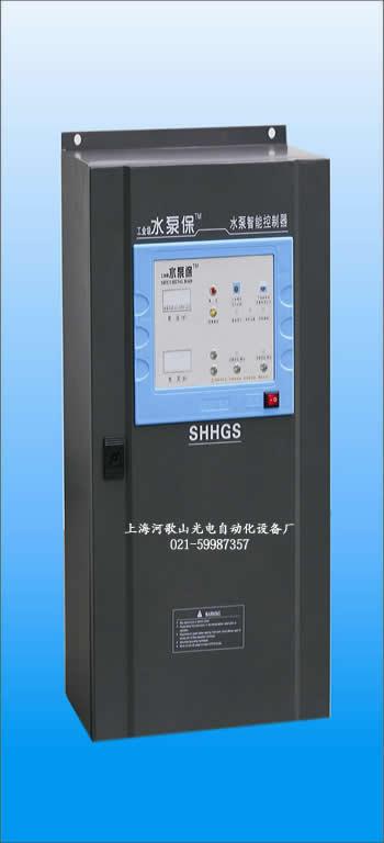 水泵智能控制器(铁箱),水泵保护器,水泵控制器,工程专用型水泵控制器