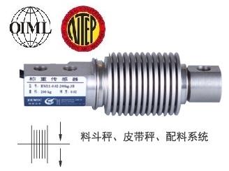 供应BM11-C3-200kg-5B,BM11称重传感器