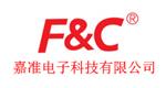 东莞市嘉准电子科技有限公司