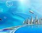 第79届中国电子展