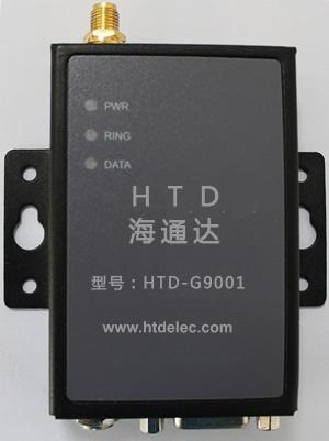 海通达HTD-G9001 GPRS DTU