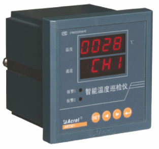 16路槽型智能温度巡检仪ARTM-16
