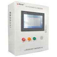 安科瑞 壁挂式(Acrel-6000/B)电气火灾监控系统