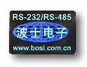 武汉波士电子公司