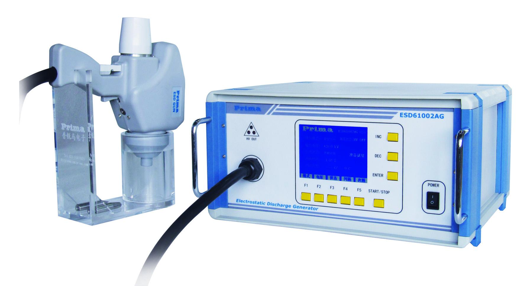 Prima-普銳馬ESD61002AG靜電放電發生器