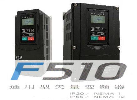 东元变频器-商机资讯-上海祥洪自动化设备有限公司