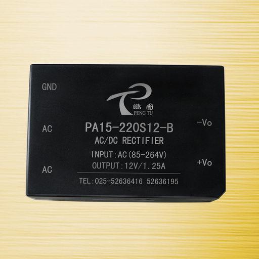 PA-B/15w-25w AC/DC 引针式模块电源 电力电源