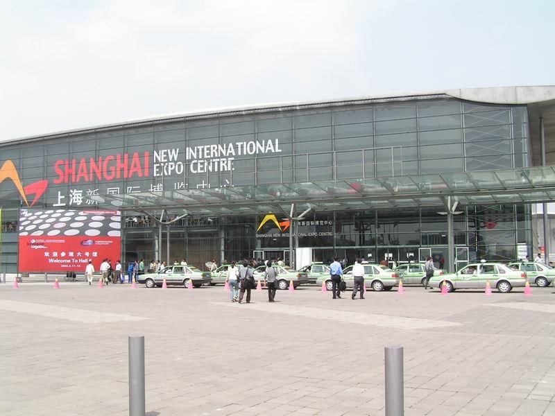 2014第十一届中国上海国际汽车装饰用品采购交易会暨改装汽车及品牌连锁加盟展