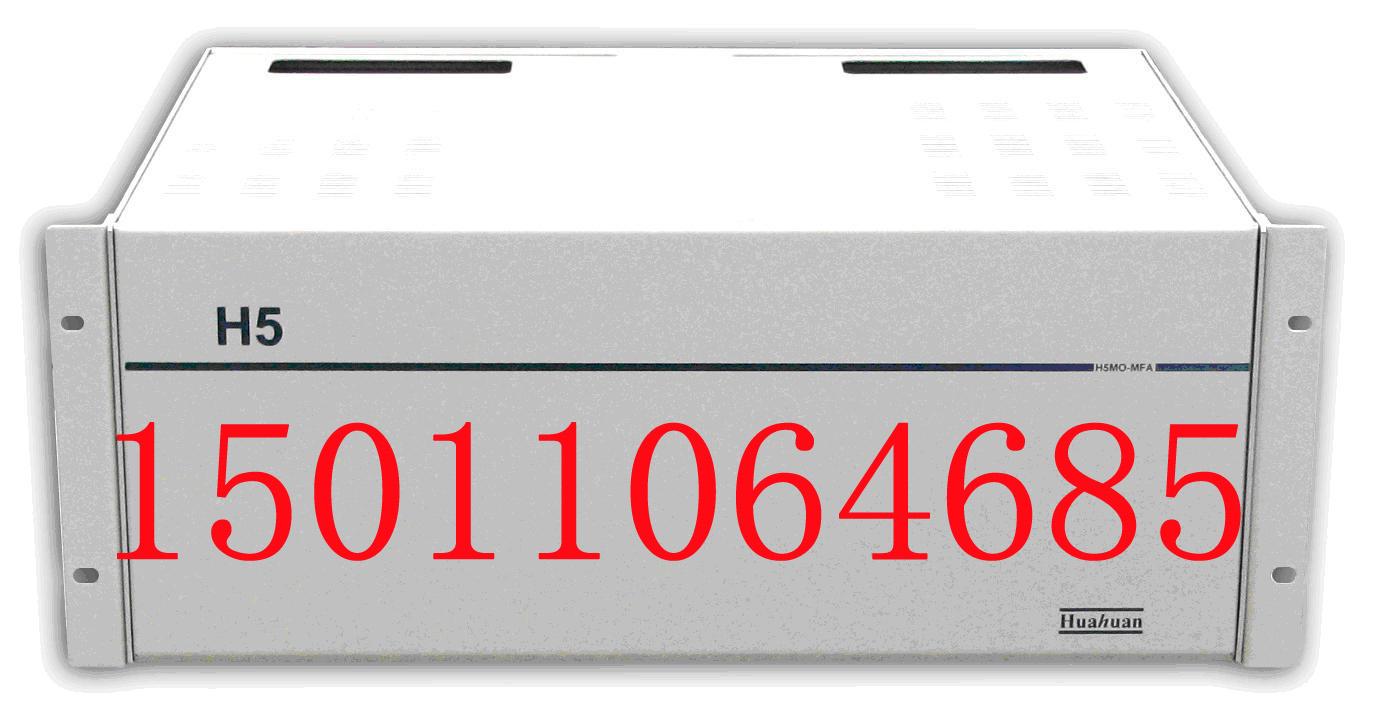 灵通SD-3002P型远传设备,电话线网桥