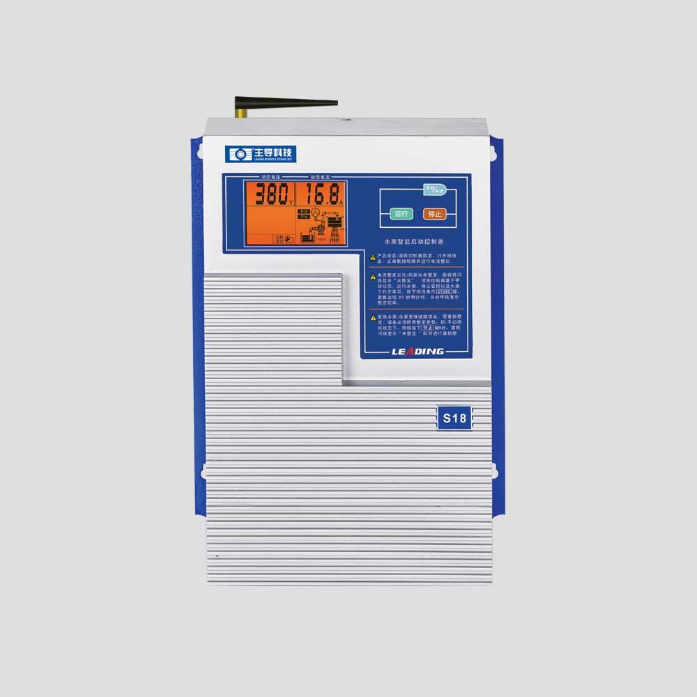 智能水泵控制器-s18