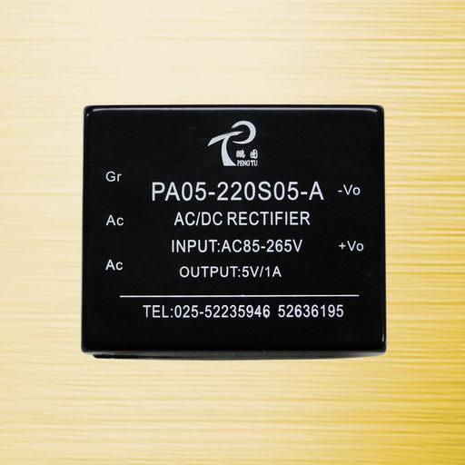 PA-A/5w-15w AC/DC 引针式模块电源 电力电源