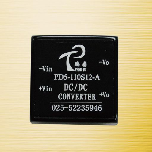 PD-A/3W-5 W DC/DC 模块电源 电力电源