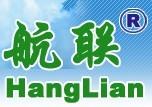 江苏省泰兴市航联航空插头电连接器有限公司