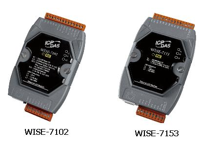 泓格科技发布新产品——WISE-7102、WISE-7153、WISE-5800-MTCP、WISE-5801-MTCP