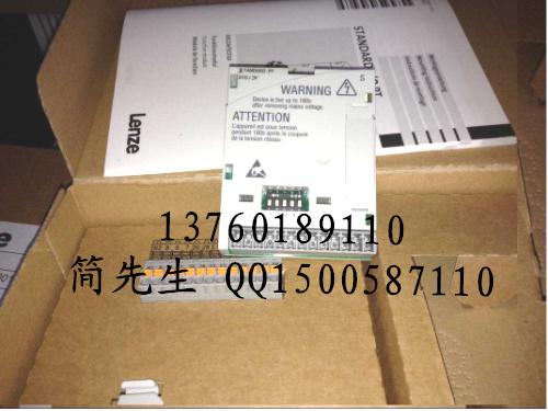 伦茨模块Lenze模块E82ZAFSC010  原装进口现货