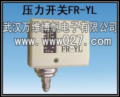 室内消火栓系统专用压力开关 压力控制器