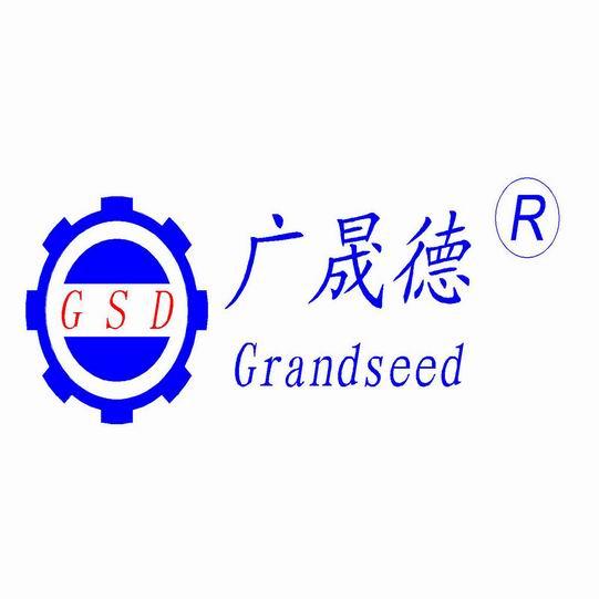 广晟德科技发展有限公司