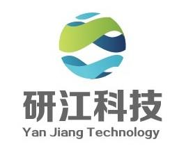 深圳研江智能科技有限公司