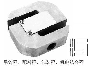 PST-1000kg goldcells称重传感器