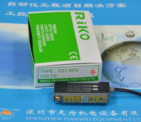RIKO瑞科光纤放大器
