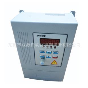 双源品牌/0.45KW220V/电脑横机专用变频器/
