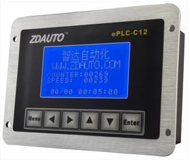 智达ePLC系列嵌入式可编程控制器