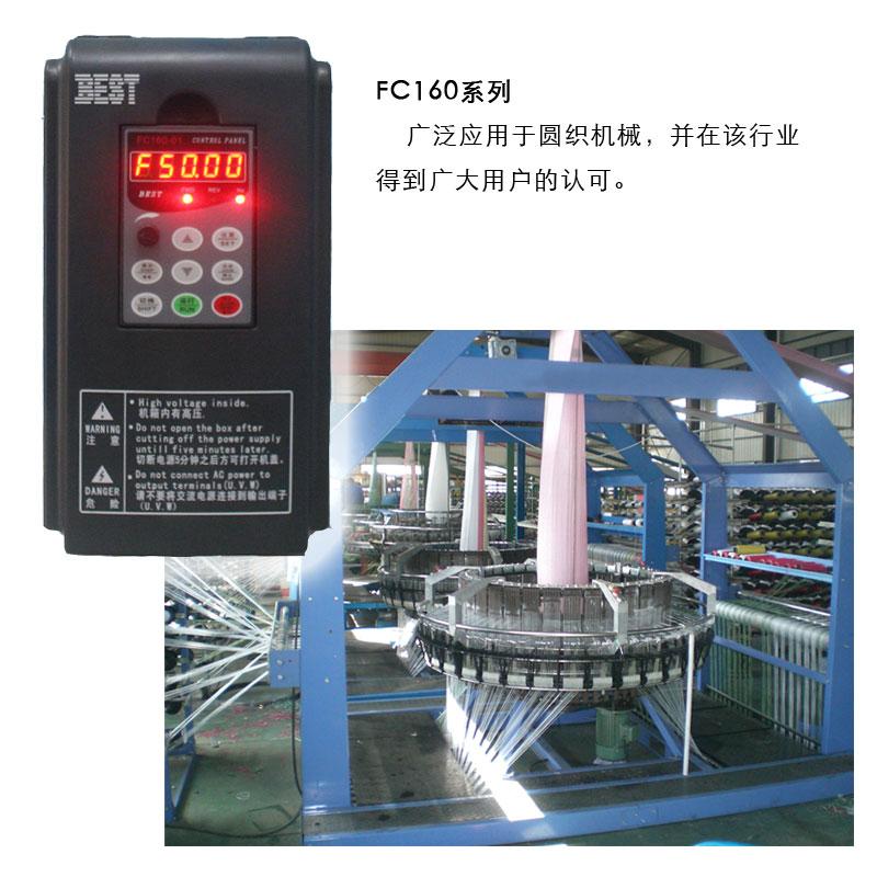4.0KW,220V雕刻机变频器 高性能变频器