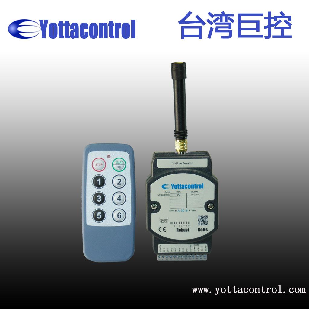 A-3016无线遥控模块