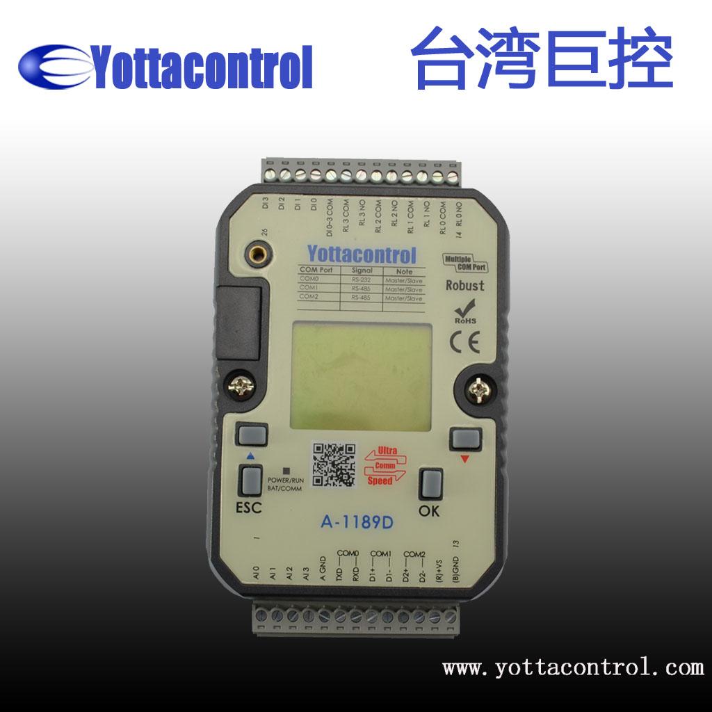 台湾巨控YOTTACONTROL小型PLC