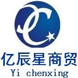 武汉森信电气工程技术有限公司